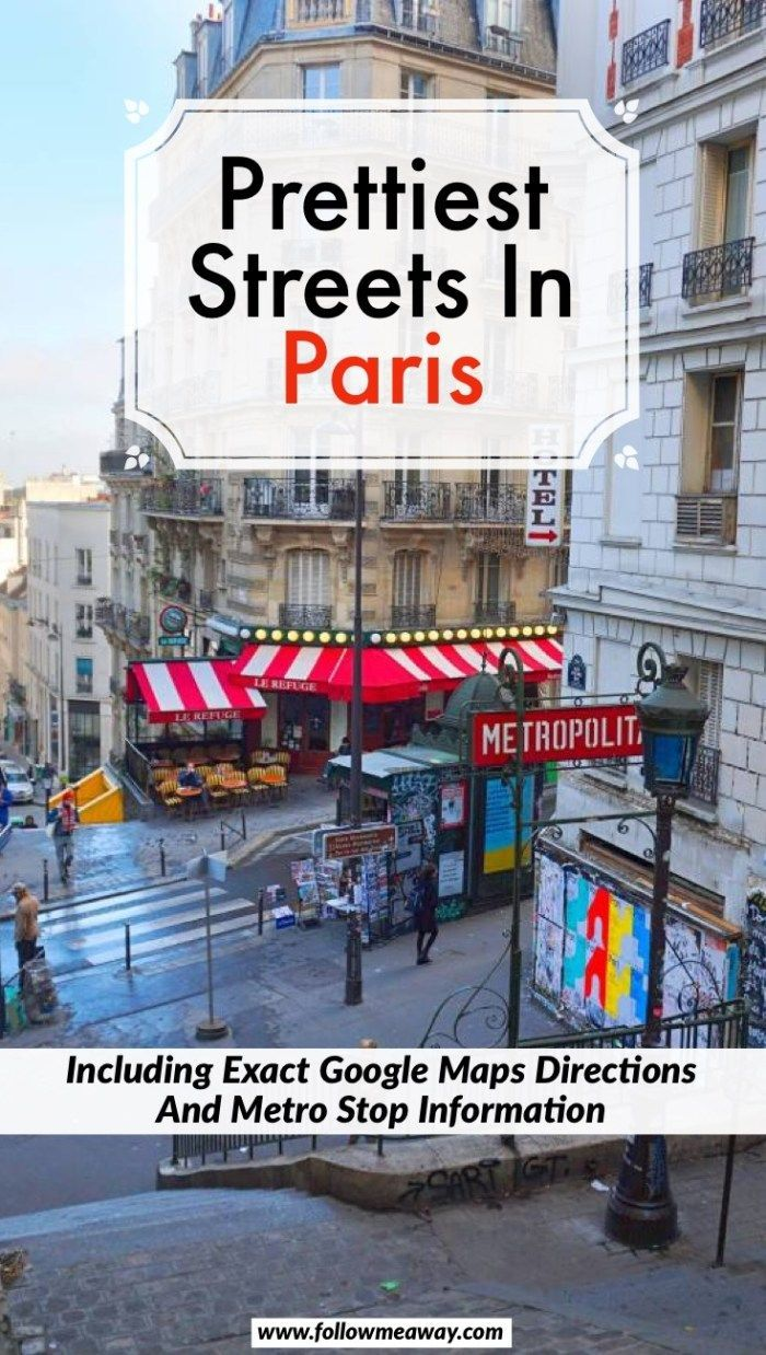 Prettiest Streets In Paris And How To Find Them | Cute Paris streets for photogr...