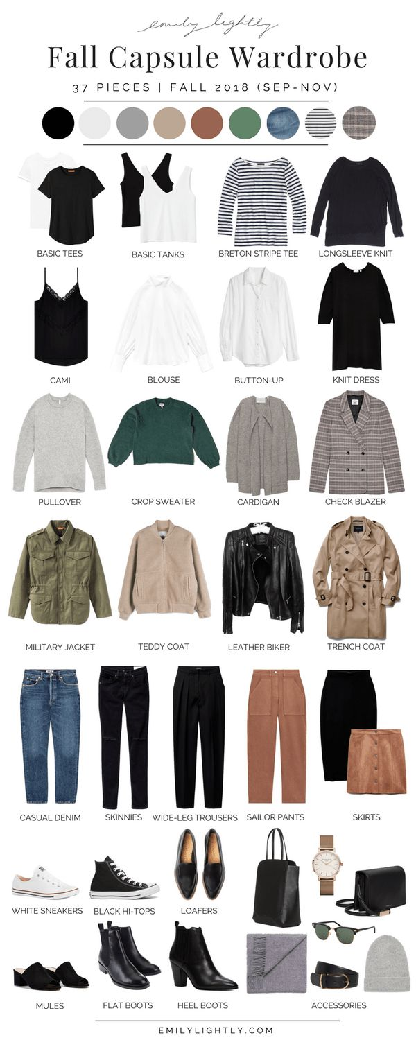 My Fall 2018 Capsule Wardrobe In this article, I'm sharing my fall 2018 caps...